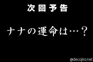 予告.jpg