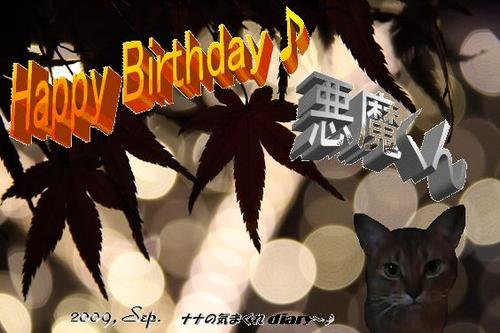 birthday♪悪魔くん.JPG