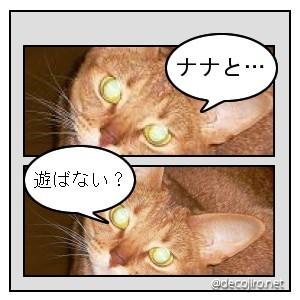 play with nana.jpg